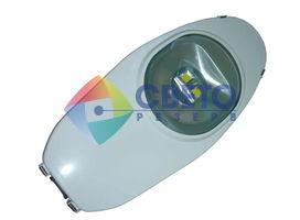 Cветодиодный LED светильник уличный СКУ-180