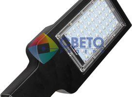 СКУ-LED-80 Уличный светодиодный светильник