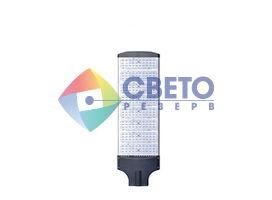 Светодиодные светильники уличные СКУ-280 265V 280W