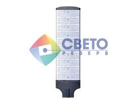 Светодиодные светильники уличные СКУ-360 265V 360W
