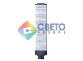 Светодиодные светильники уличные СКУ-480 265V 480W
